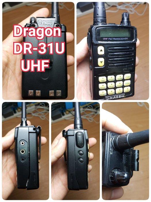 無線電 業務機 VHF UHF FRS UV VU 對講機Dragon DR-33UV DR-36 DR-31U 鴻G