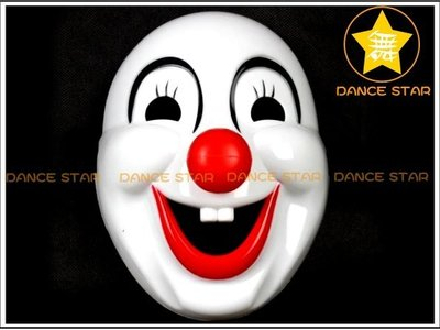 星星【馬戲團遊樂場舞會晚會卡通cosplay角色扮演整人玩具表演演戲】K123#-塑料小丑表演面具-單個50元