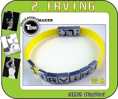 (免運費)TDM運動手環/籃球手環-搭配騎士隊厄文Kyrie Irving NBA球衣穿著超搭!