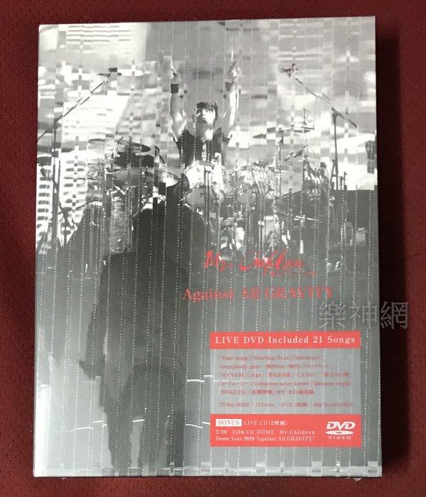 Mr. Children Dome Tour 2019 Against ALL GRAVITY 日版2 DVD+2 CD