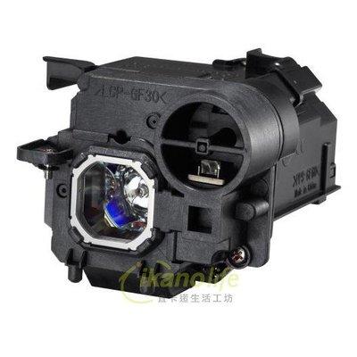 NEC-OEM副廠投影機燈泡NP32LP / 適用機型NEC-UM301W