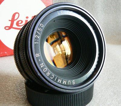 【悠悠山河】盒裝透亮美鏡 收藏級 經典徠卡 Leica LEITZ SUMMICRON-R 50mm F2 CANADA