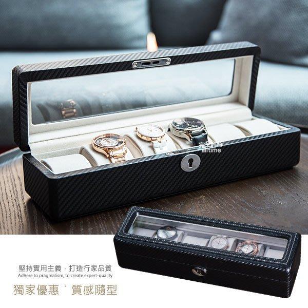 │完全計時│精緻皮革收藏盒~【黯黑碳纖維6格透明蓋】手錶收藏盒 (附鎖) 碳纖01 皮革 錶盒