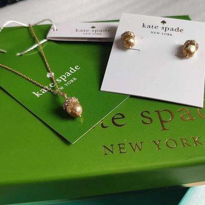 【全新正貨私家珍藏】Kate Spade So Foxy 精致復古哑光金可愛橡果耳環跟項鏈