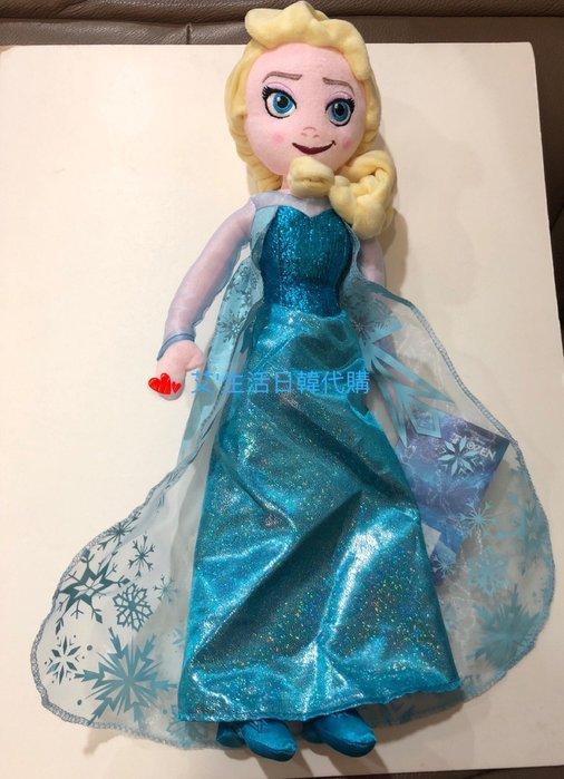 代購現貨  美國迪士尼冰雪奇緣 艾莎女王玩偶