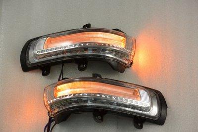 金強車業 TOYOTA ALTIS 2006原廠部品 後視鏡 LED 方向燈 小燈 定位燈 迎賓燈 工廠直接拿貨價