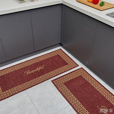 居家家 輕奢廚房地墊踩腳墊耐臟滿鋪門墊防油防滑吸水墊子家用長條地毯