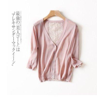 東洋&ES外單夏季高檔涼感冰絲亞麻 背蕾絲拼接防曬七分袖薄針織外套