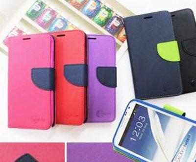 【尚美 Cheng Tai 】撞色手機皮套 側掀站立 內裡軟殼  可放名片  SONY Xperia XA1 Ultra