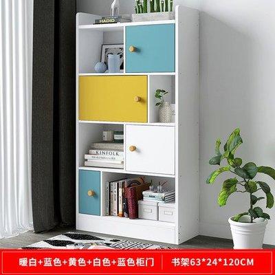 『i-Home』億家達簡易書櫃書架組合簡約現代落地置物架組裝學生用創意家用架