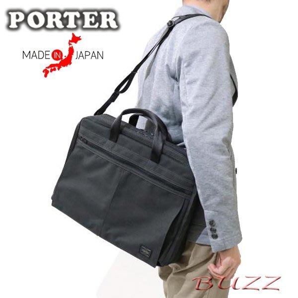 巴斯 日標PORTER屋- 黑色預購 PORTER TENSION 手提/斜背(雙層式)公事包 627-07307