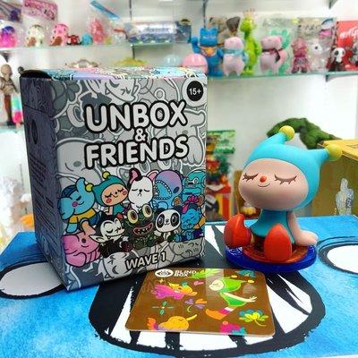 Unbox & Friends blind box 盲抽 盲盒  Greenie