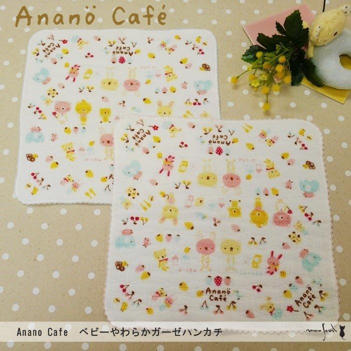 日本製 Anano Cafe 寶寶柔膚紗巾 手帕 方巾 口水巾 多層重紗 100%純棉