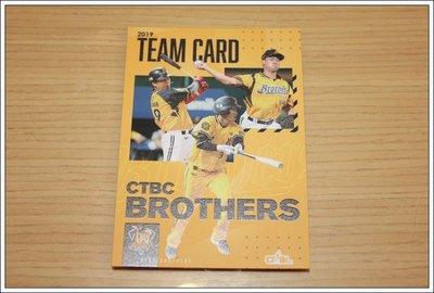 中華職棒 CPBL Team Card CTBC Brothers 中信兄弟 漂亮 卡 #264