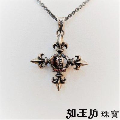 如玉坊珠寶  日本JOINT TABOO  個性復古銀飾  紅水晶十字架