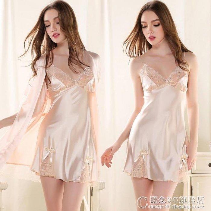 冰絲綢睡衣女子夏桑蠶絲性感V領真絲吊帶睡裙袍兩件套裝歌女夏天