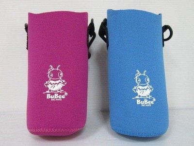 三光牌藍芽保溫杯保護套G-500EB 水壺袋 揹帶可調整長短