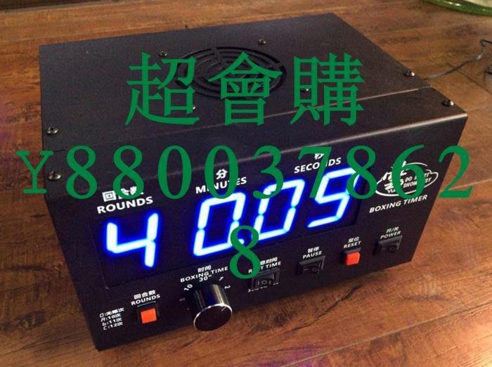超會購拳擊 泰拳 MMA 計時器 大型訓練館專用 行云流水 藍光LED屏