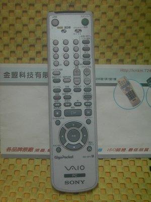 二手原裝 SONY 新力 電腦網路數位機上盒 原廠遙控器 RM-GP4 支援:LED液晶 電視