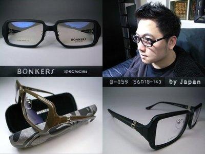 【信義計劃眼鏡】Bonkers 日本 金屬 膠框有鼻墊 方框大框 超越 Chrome Hearts 搭配銀鍊手鐲手鍊