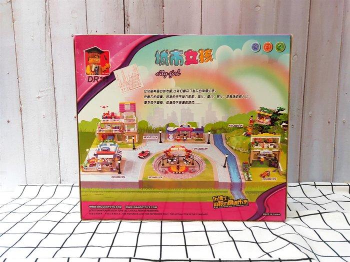 河馬班玩具-樂博士積木-城市女孩系列-46211女孩歌手台-(可跟樂高積木一起組合)!!📢特價出清220❗❗