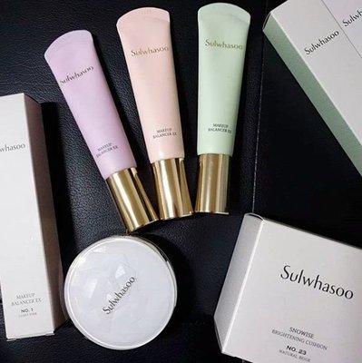[免稅店代購] 雪花秀Sulwhasoo 2019年EX升級版 透潤親膚妝前平衡乳 Makeup Balancer EX