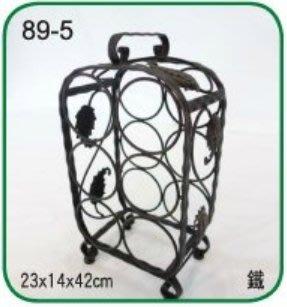 【南洋風休閒傢俱】緞鐵飾品系列-鐵製酒架 裝飾架 置物架( #1110)