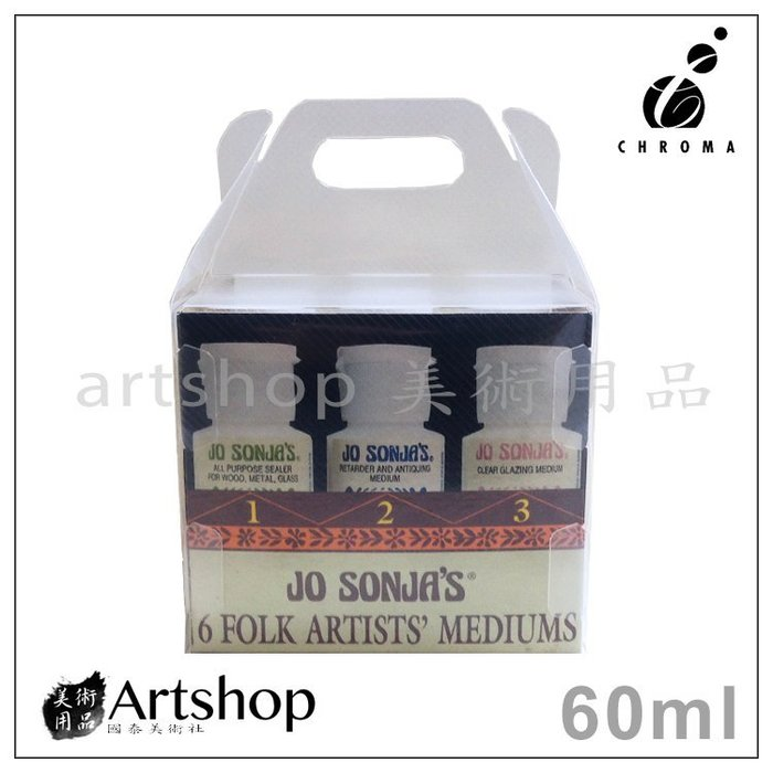 【Artshop美術用品】澳洲 CHROMA JO SONJA'S 壓克力輔助劑 六罐入 60ml