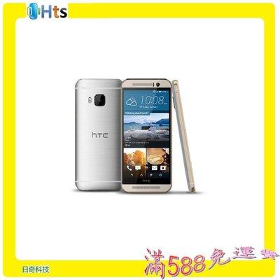 HTC M9 Android 作業系統 八核心處理器5 吋主相機2000 萬畫素 2840 mAh  二手福利品