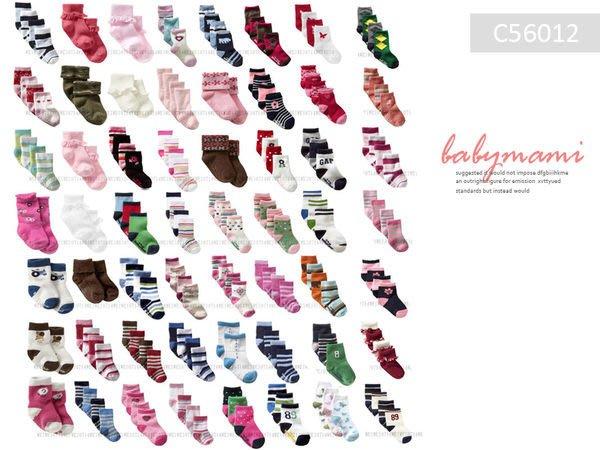 Gap 加厚毛圈氣墊止滑襪【56012】瘋狂特賣.一雙45/12雙520 超級厚喔~!防衝擊效果讚~