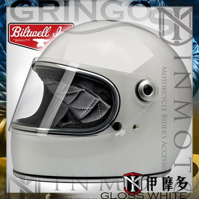 伊摩多※美國 Biltwell Gringo S 有鏡片版 復古安全帽 樂高帽 哈雷 GLOSS WHITE 亮白