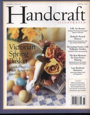紅蘿蔔工作坊/美國絕版雜誌-HANDCRAFT手工藝綜合版製作.作法.圖型1996年#61