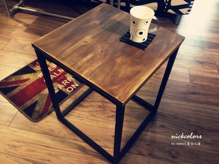尼克卡樂斯 ~工業風實木台面方型邊桌 小茶几 展示桌 矮桌 小餐桌 床頭櫃 床邊桌 床邊邊几 沙發邊桌 沙發邊几