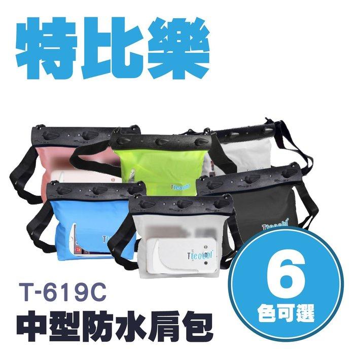 手機 防水袋 潛水 背包客 防水套 腰包 肩包 防水包 側背包 iphone7 6s sony htc 三星 LG 華碩