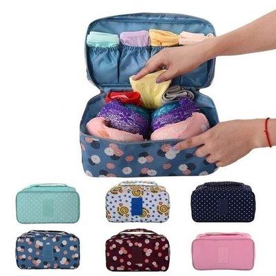 韓國 第三代收納包 小飛機 旅行 旅遊 多功能 內衣 內褲收納包 手提式旅行袋 行李箱 化妝包 小包包. 【RB371】