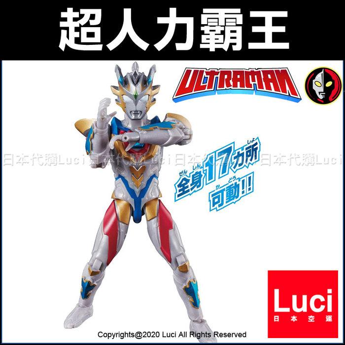 預購 日版 可動 超人力霸王 Z 傑特 澤塔 zett 德爾塔昇華 鉤爪型態 鹹蛋超人 luci日本代購