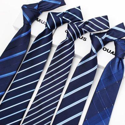 千夢貨鋪-男士領帶正裝商務8cm西裝襯...