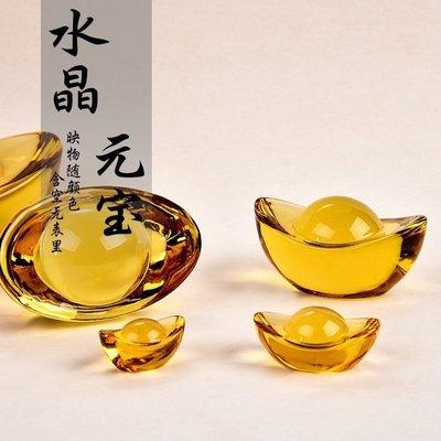 【4cm】黃琉璃元寶/聚財元寶/招財進...