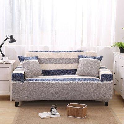 沙發套【RS Home】單人座抱枕套沙發罩沙發套彈性沙發套沙發墊沙發布床包床墊保潔墊沙發彈簧床折疊沙發 [沉穩]