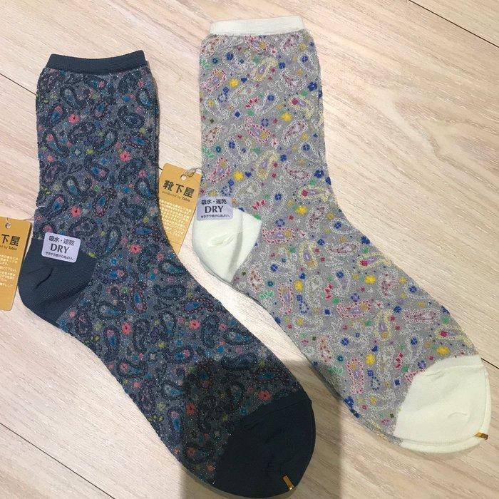 購買自日本靴下屋 造型短襪