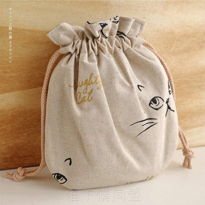 【貓下僕同盟】日本貓咪雜貨 日本製貓咪束帶包 化妝包 小物收納 零錢包 手拿包 生日禮物