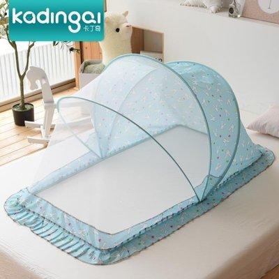 ZIHOPE 可摺疊嬰兒床蚊帳寶寶蚊帳兒童新生兒小孩防蚊罩蒙古包帶支架通用ZI812