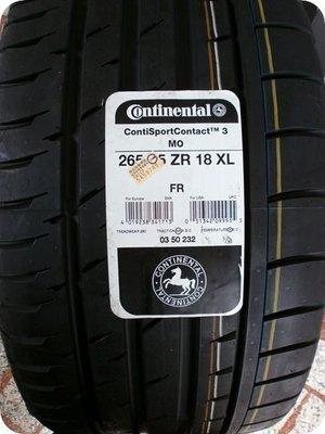 ***天下第一輪*** Continental 德國馬牌 CSC3  265/35/18 完工價8800