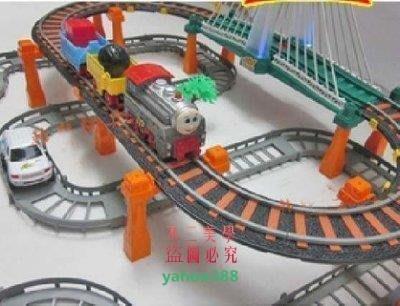 美學215大型托馬斯火車軌道玩具電動軌道車 超長小火車軌道 兒童軌道387❖95150