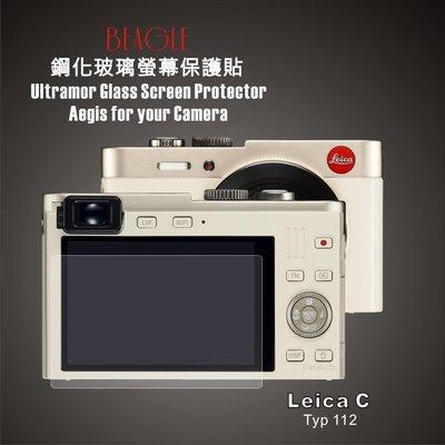 (BEAGLE)鋼化玻璃螢幕保護貼 L...