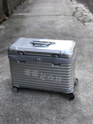 rimoea920-92351機長箱保護套