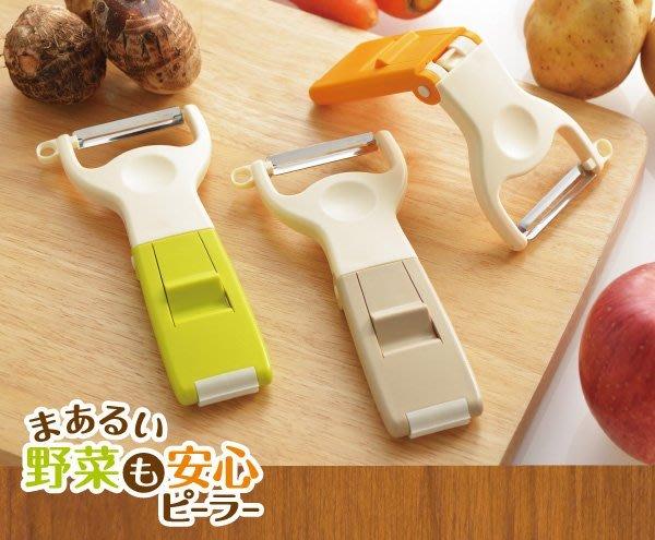 日本品牌【AKEBONO/曙產業】折疊式削皮器 CH-2049