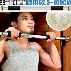 超強力門框單槓引體向上+伏地挺身+仰臥起坐室內單槓門上單槓吊單槓拉單槓運動健身器材C177-003⊙哪裡買⊙