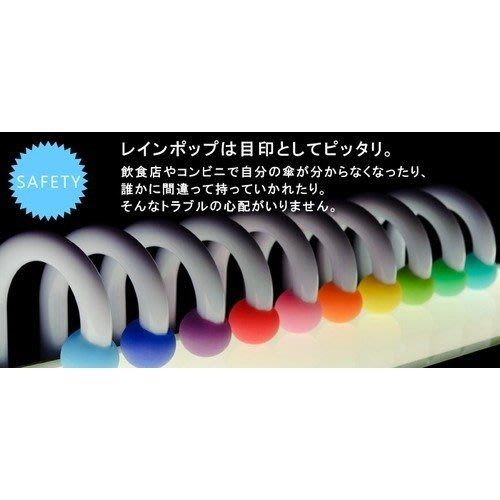 日本  矽膠傘柄止滑套 拐杖傘專用止滑套