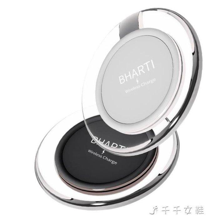 蘋果X無線充電器iphone8快速8P手機qi通用X快充八底座安卓S8無限